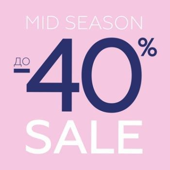 «Mid Season Sale до −40%» вCalipso