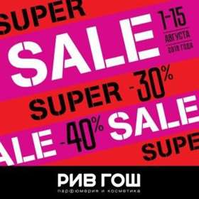 Super Sale up to -50% at Rive Gauche