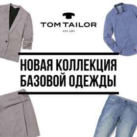 Tom Tailor // new collection of basic clothes