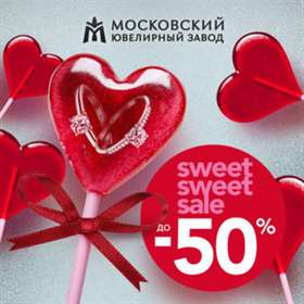 Sweet, sweet sale inall stores ofthe Moscow Jewelry Factory!
