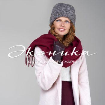 Ekonika accessories FW2019/20