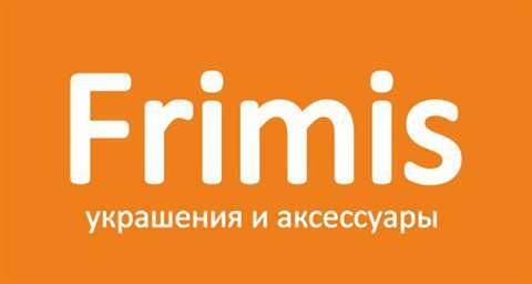 Frimis