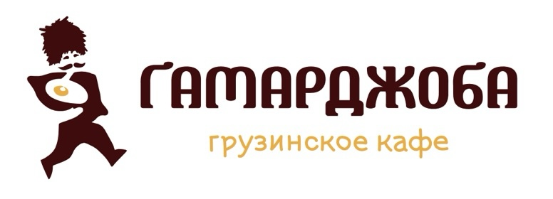 Гамарджоба