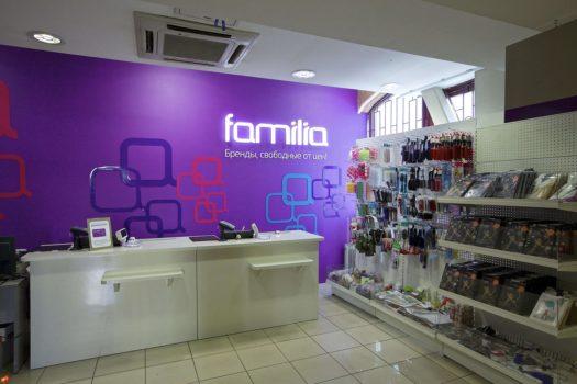 Открытие магазина «Familia»