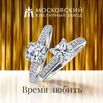 Time tolove! With gorgeous jewelry from Moscow jewelry factory!