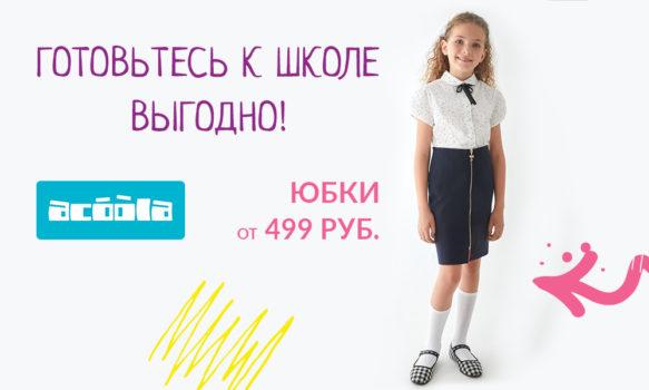 1000х600_д
